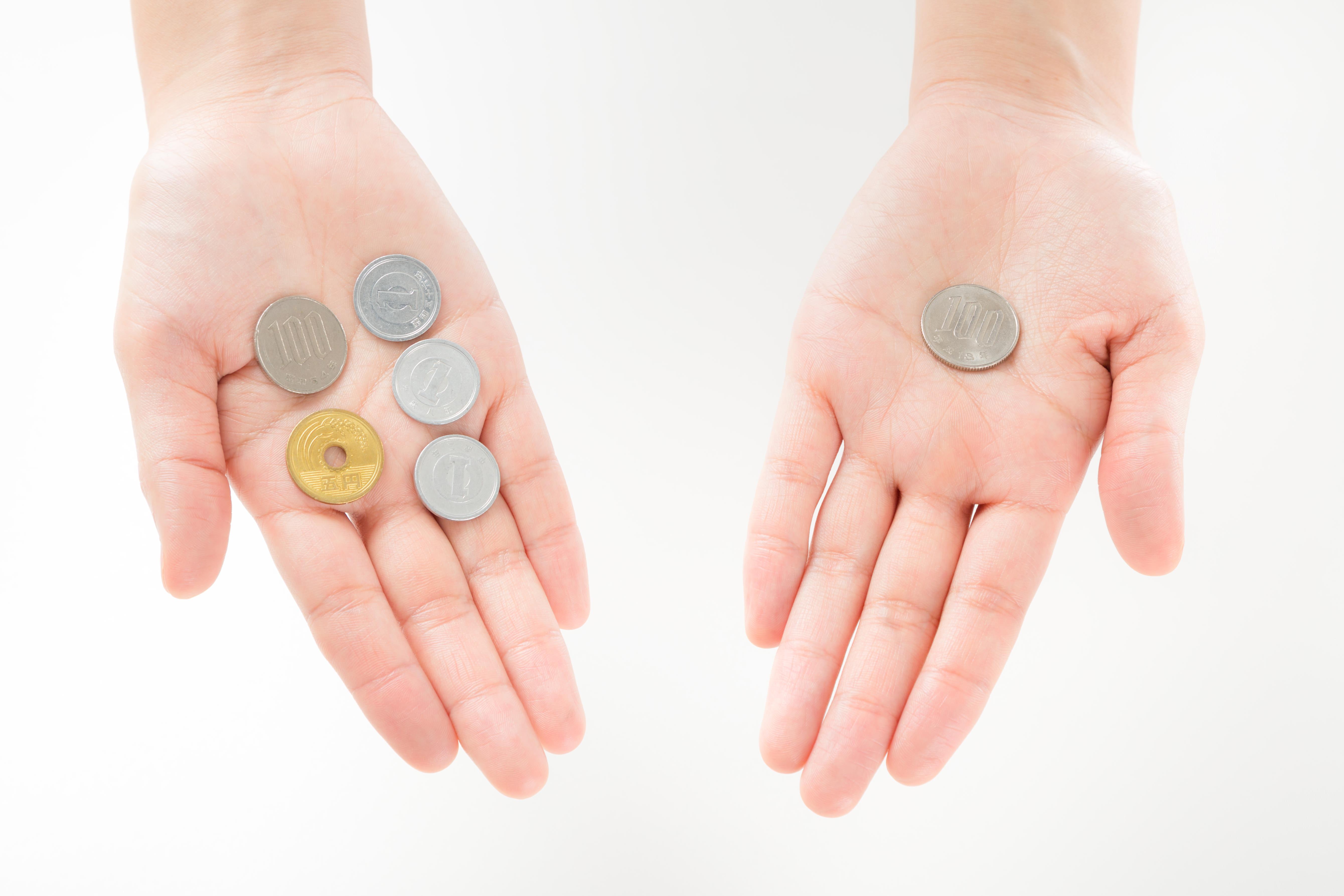 宿泊費を抑える方法