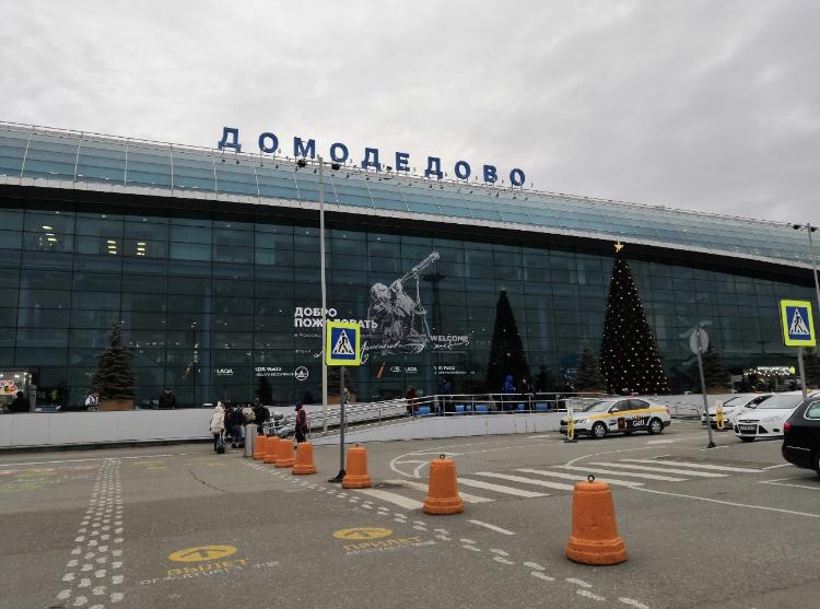 ドモジェドヴォ空港