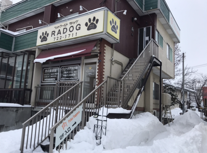 Pirka Sapporo