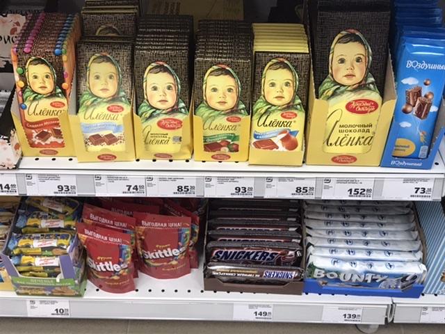 アリョンカ チョコレート