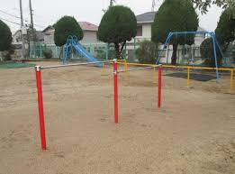 公園に鉄棒を設置